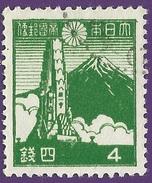 Japan 1942. Sakura #250. 2nd SHOWA SERIES. 4s Emerald. Hyuga Monument And Mount Fuji. Perf. 13. (Used)