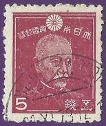 Japan 1942. Sakura #251. 2nd SHOWA SERIES. 5s Brown Lake. Admiral Heihachiro Togo. Perf. 13. (Used)