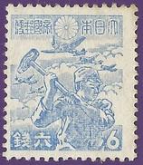 Japan 1944. Sakura #253. 2nd SHOWA SERIES. 6s Light Ultra. War Worker And Plane. Perf. 13. (Used)