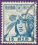Japan 1942. Sakura #259. 2nd SHOWA SERIES. 15s Light Gray. Aviator Saluting And Japanese Flag. Perf. 13. (Used)