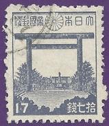 Japan 1943. Sakura #260. 2nd SHOWA SERIES. 17s Gray Viol. Torii Of Yasukuni Shrine. Perf. 13. (Used)