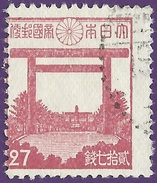 Japan 1945. Sakura #262. 2nd SHOWA SERIES. 27s Rose Brown. Torii Of Yasukuni Shrine. Perf. 13. (Used)