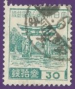 Japan 1944. Sakura #263. 2nd SHOWA SERIES. 30s Bluish Green. Torii Of Miyajima. Perf. 13. (Used)