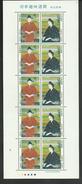 JP-58) JAPON 1986 H.B.SERIE X 10 NUEVA** MNH CONSERVACION DE LUJO