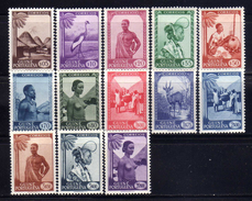 Portuguese Guinea Sc#258-270 (1948) Local Subjects Full Set MNH** - Portugees Guinea