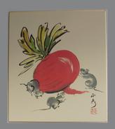 Japanese Art : Reproduction - Prints & Engravings