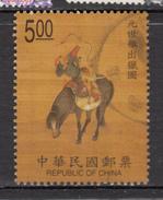 Chine, China, Tir à L'arc, Cheval, Horse