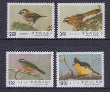 Taiwan 1990 Birds MNH