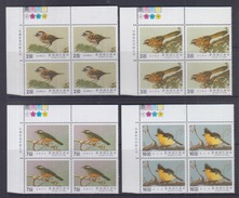 Taiwan 1990 Birds Corner Blk Of 4 MNH