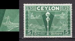 Ceylan, Ceylon, Phare, Lighthouse, Charrue, Plow, Grue, Crane, Taureau, Taurus, Ceptre, Or, Gold, Tracteur, Tractor