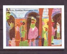 TANZANIE 1993 PEINTURE S.OSOSTOWICZ  YVERT N°B192  NEUF MNH**