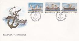 Greece 1978 Ships FDC - FDC