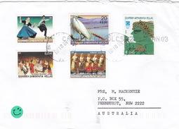 Greece 2003 Envelope Posted To Australia - Postal Stationery