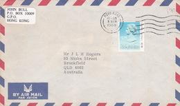 Hong Kong 1988 Airmail Cover Sent To Australia - Hong Kong (...-1997)