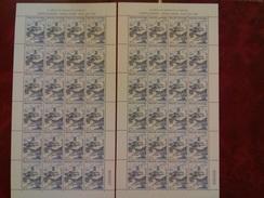 Y Et T: N°175 Neuf ** (MNH) 2 Feuilles Complètes De 24 Timbres, Cote: 16.80€. TTB