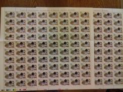 Y Et T: N°134 Neuf ** (MNH) 2 Feuilles Complètes De 80 Timbres, Cote: 128€. TTB