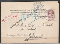 "L. Entête ""Onderlingen Bijstand"" Recomm. Affr. N°77 Càd ""ST-NICOLAAS B/12 VIII/1911"" Pour DOEL (""Terug St-Nicolaas"")"