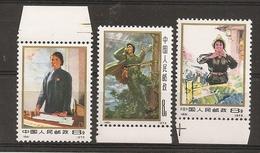 China Chine  MNH 1973 - 1949 - ... People's Republic