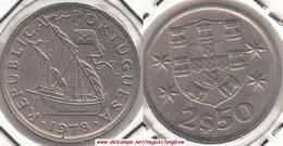 Portogallo 2.50 Escudos 1978 KM#590 - Used - Portogallo