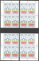 Canada Sc# 623 MNH PB Set/4 1973 8c 1976 Olympics - 1952-.... Reign Of Elizabeth II