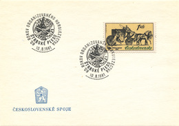 K9051 - Czechoslovakia (1981) Strbske Pleso: 60 Years Of Organized Mountain Climbing (logo - JAMES 14.VIII.1921)