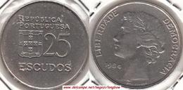 Portogallo 25 Escudos 1984 KM#607a - Used - Portogallo