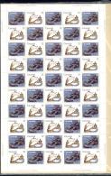 Canada Sc# 749a MNH Pane/50 Inscribed (SEALED) 1977 12c Inuit - Hunting - 1952-.... Elizabeth II