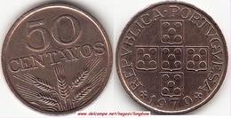 Portogallo 50 Centavos 1979 KM#596 - Used - Portogallo