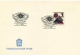 K9056 - Czechoslovakia (1981) Strbske Pleso: XVI. Tatra Cup - High Tatras Mountains