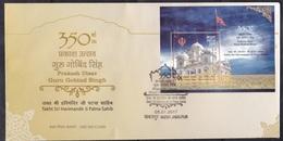 INDIA, 2017, FDC,  Guru Gobind Singh, 350th Birth Anniv, Prakash Utsav, Sikh's Gurudwara, Temple,  MS, Jabalpur Cancelld - FDC