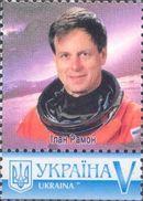 Ukraine 2017, Space, Astronaut Israel, 1v