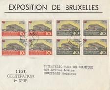 RUSSIA IN QUARTINE 1958 EXPOSITION DE BRUXELLES  (VP490