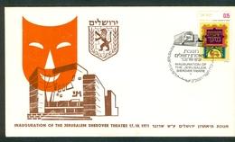 Israel FDC EVENTS - 1971 JERUZALEM SHEROVER THEATRE *** - Mint Condition - - FDC