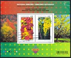 Canada Sc# 2001b Used Souvenir Sheet 2003 48c Canada - Thailand Joint Issue - 1952-.... Reign Of Elizabeth II