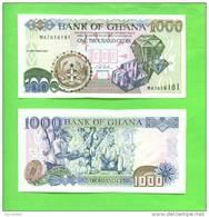 GHANA - 2002/1000 Cedis/Diamonds/Harvesting Cocoa UNC - Ghana
