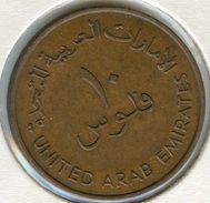 Emirats Arabes Unis United Arab Emirates 10 Fils 1402 - 1982 KM 3.1 - Emirats Arabes Unis