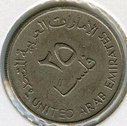 Emirats Arabes Unis United Arab Emirates 25 Fils 1402 - 1982 KM 4 - Emirats Arabes Unis