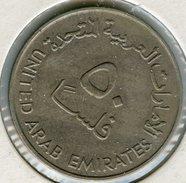 Emirats Arabes Unis United Arab Emirates 50 Fils 1402 - 1982 KM 5 - Emirats Arabes Unis