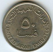 Emirats Arabes Unis United Arab Emirates 50 Fils 1409 - 1989 KM 5 - Emirats Arabes Unis