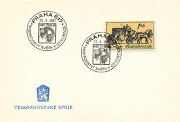 K9079 - Czechoslovakia (1981) Praha 617: World Cycling Championship (logo: MSC CSSR 81)