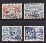 Cameroun Série N° 300-301-302-303 Oblitérés - Voir Verso - - Used Stamps