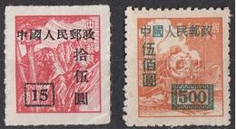 Cina  East China - North-Eastern 1946-48