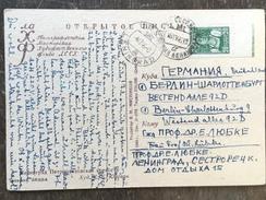 C15 Russia Russie USSR URSS 1946 AK Von Leningrad Nach Berlin