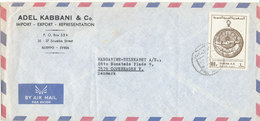 Syria Air Mail Cover Sent To Denmark Single Stamped