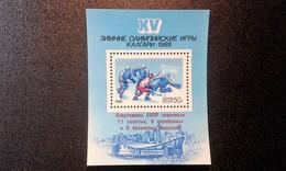 RUSSIA 1988 MNH (**)YVERT Bloc199 15 Olympic Winter Games. Calgary.Ice Hockey