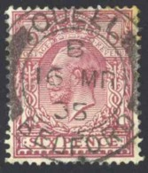 Great Britain Sc# 167 Used (a) 1912 6p Rose Lilac King George V - 1902-1951 (Kings)