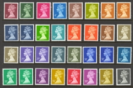 Great Britain (Assorted) MNH Various Machins - 1952-.... (Elisabetta II)