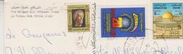 Storia Postale Francobollo Commemorativo Iraq Nice Stamp - Iraq