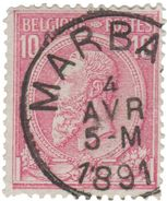 COB 46 Carmin - Oblitération: MARBAIS