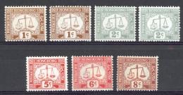 Hong Kong Sc# J1-J14 (Assorted) MH Lot/7 1923-1969 Postage Dues - Hong Kong (...-1997)